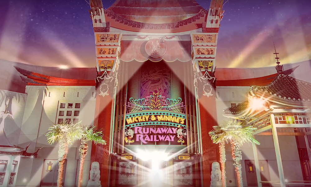 All within the Facts: Making the Mickey & Minnie Runaway Railway Marquee