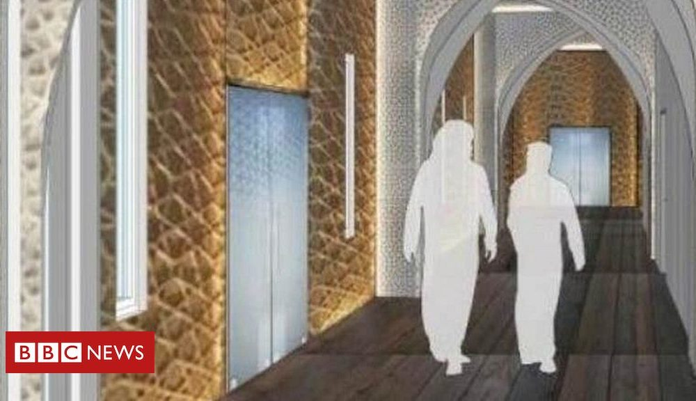 Trocadero: Piccadilly mosque plans that obtained racist comments withdrawn