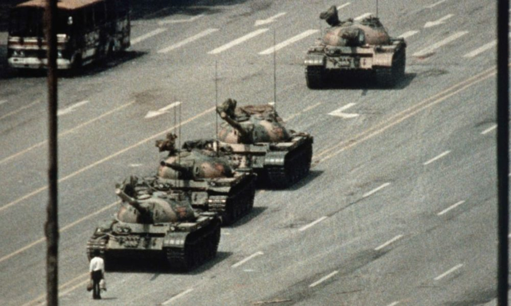 Call Of Accountability Trailer Modified Worldwide Over Tiananmen Sq. Footage